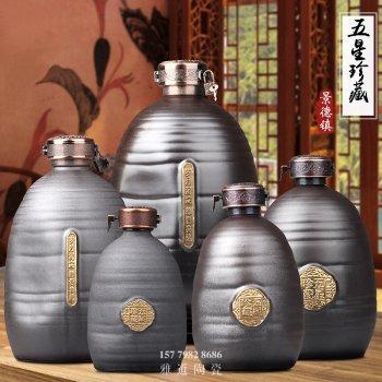 1-50斤五星珍藏陶瓷酒坛系列
