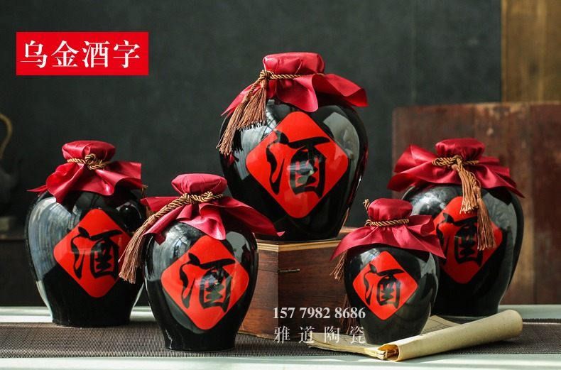 3斤黑色酒字包布陶瓷酒坛
