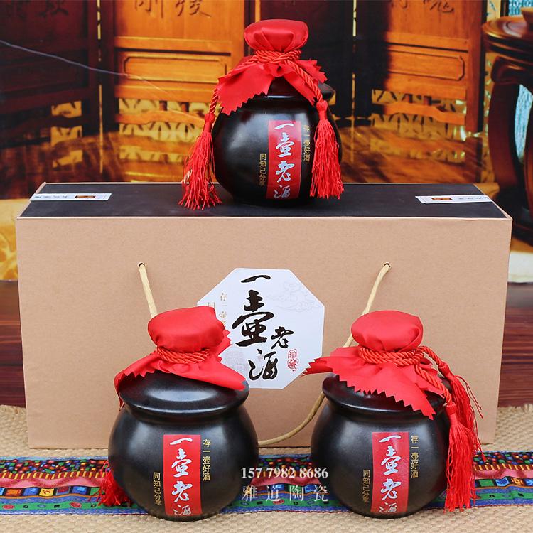 景德镇1斤陶瓷小酒坛一壶老酒