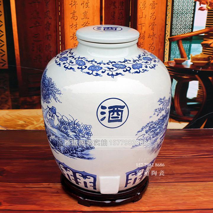 景德镇青花100斤150斤200斤装陶瓷酒坛