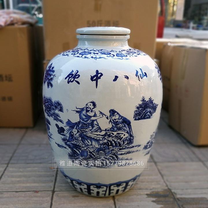 景德镇青花100斤装陶瓷酒坛
