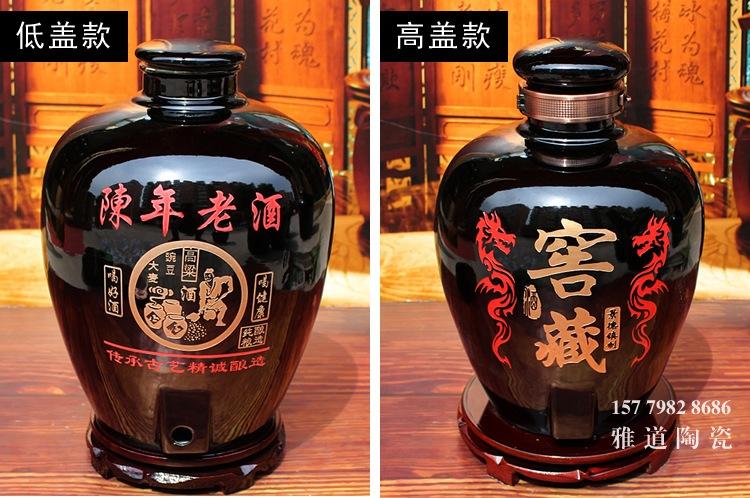 10斤、20斤、30斤、50斤乌金釉雕刻款