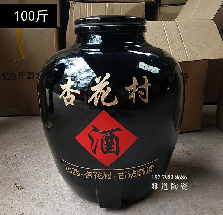 100斤、150斤、200斤乌金釉雕刻款
