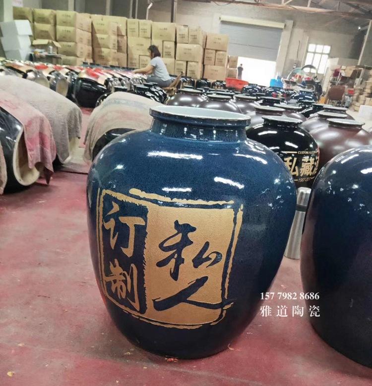 景德镇陶瓷酒坛定制厂家