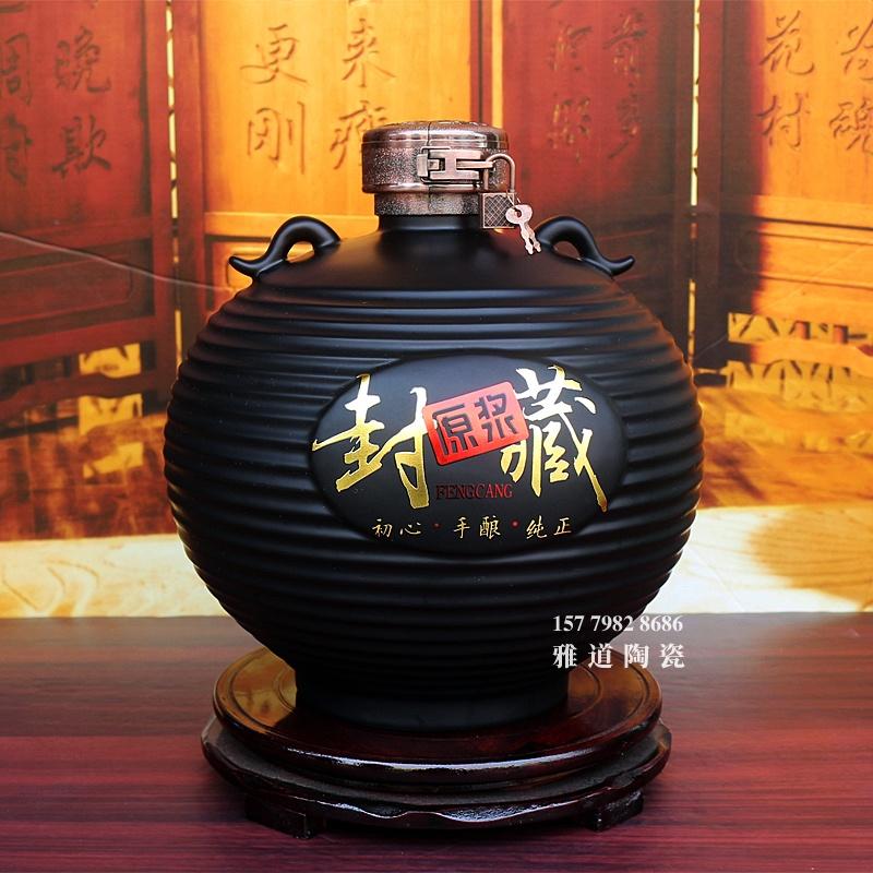 10斤黑色复古封藏陶瓷酒坛
