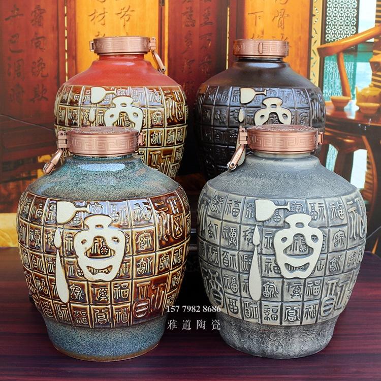 5斤雕刻百福高档陶瓷酒坛