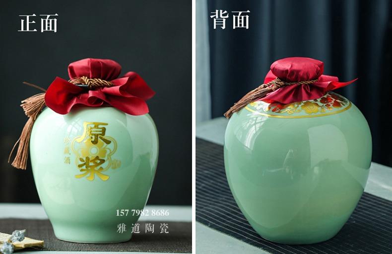 青釉原浆私藏两斤陶瓷小酒坛