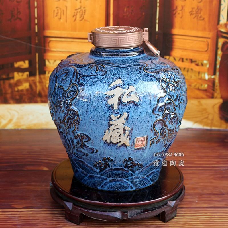 10斤装龙腾盛世高档陶瓷酒坛