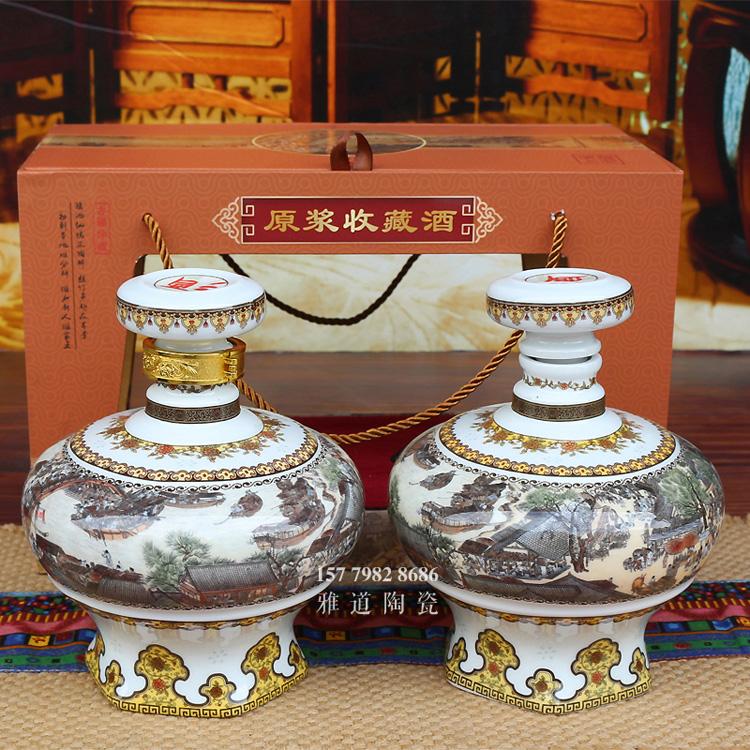 两斤装陶瓷小酒坛清明上河图