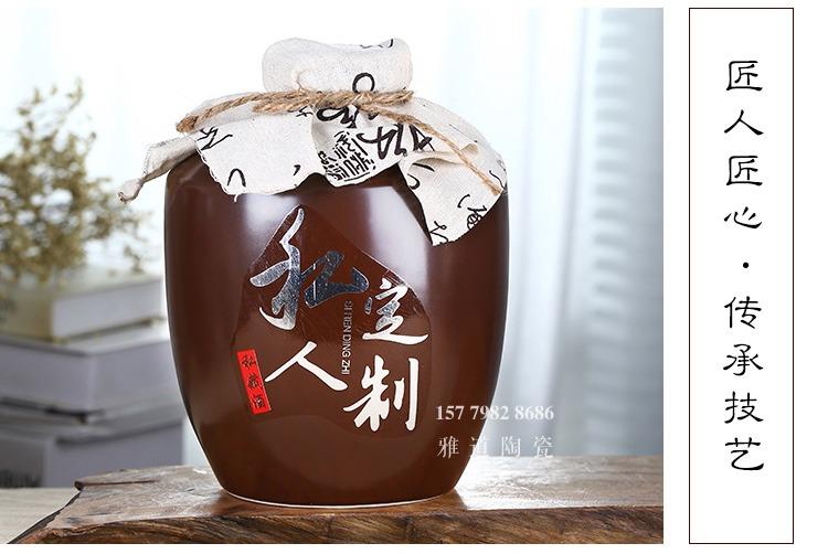 咖啡色私人订制3斤陶瓷小酒坛