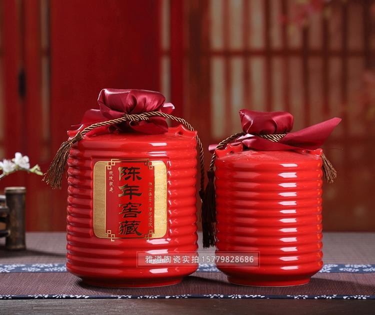景德镇陶瓷包布5斤酒坛