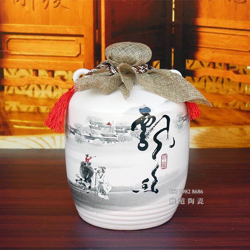 景德镇1斤装飘香陶瓷小酒坛