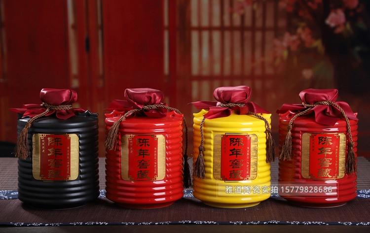 景德镇陶瓷陈年窖藏3斤酒坛