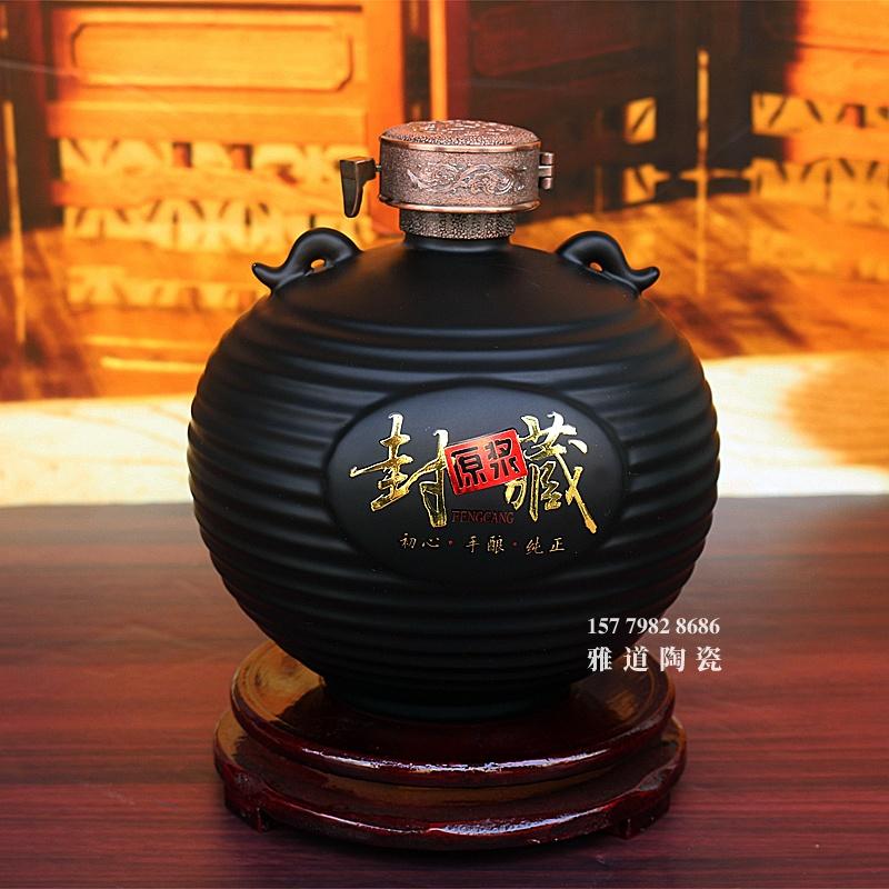 3斤黑色复古封藏陶瓷酒坛
