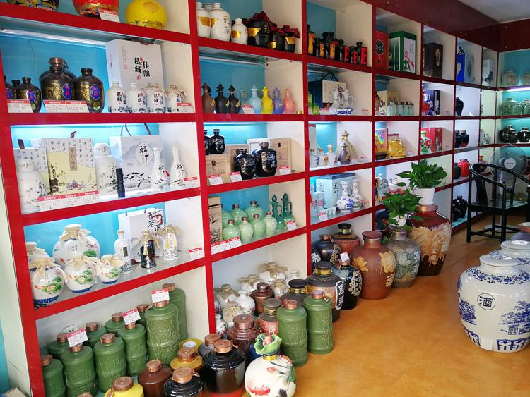 雅道陶瓷酒坛厂
